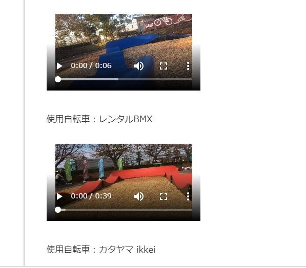 WPブログ更新~iPhoneの動画を張り付けるの巻